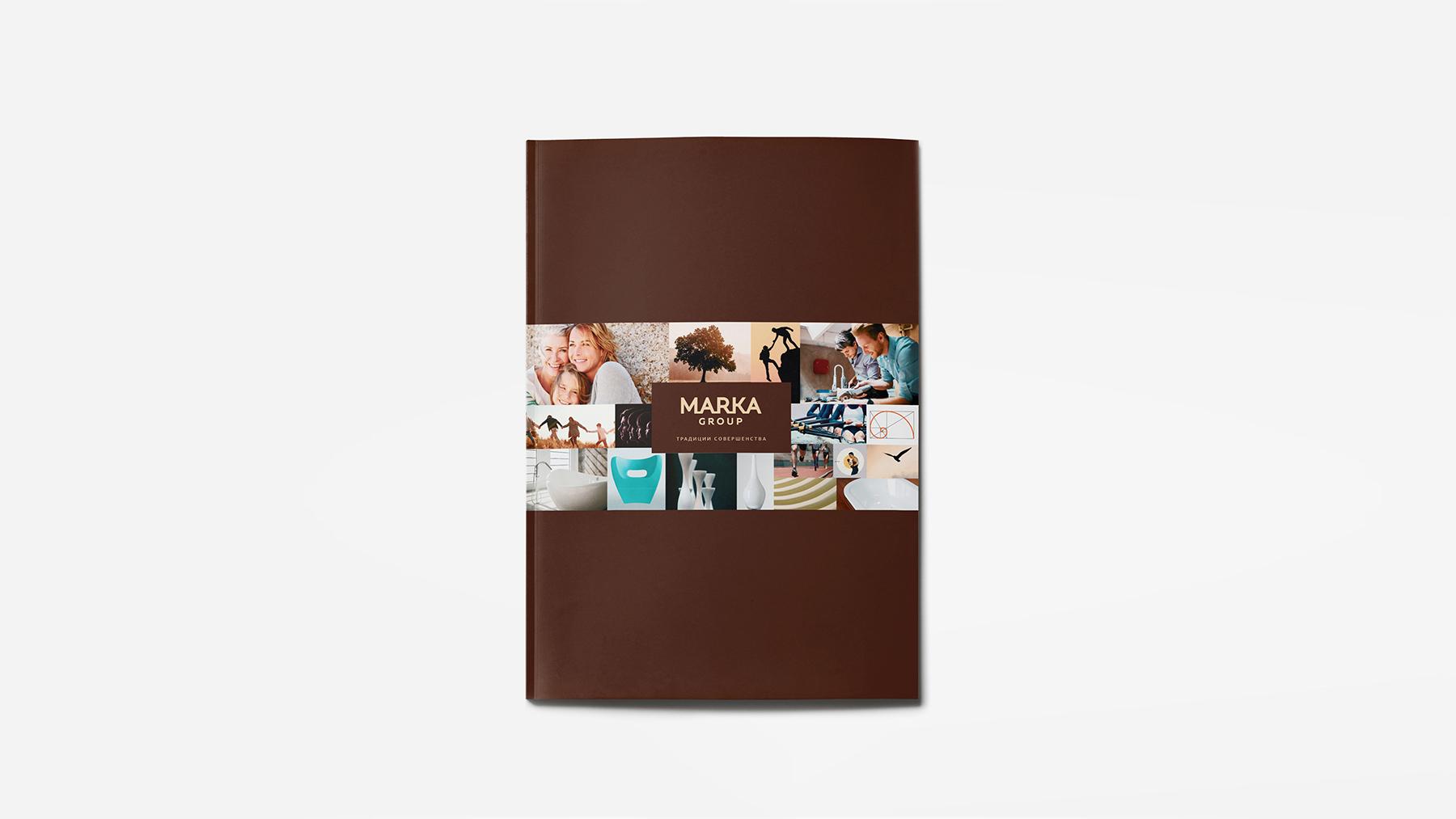 Marka Group - Kima
