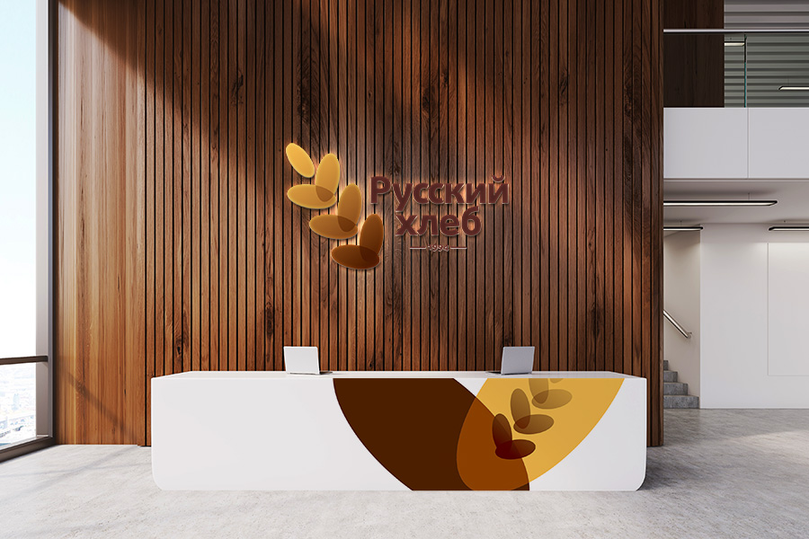 Русский Хлеб - разработка фирменного стиля от агенства Kima