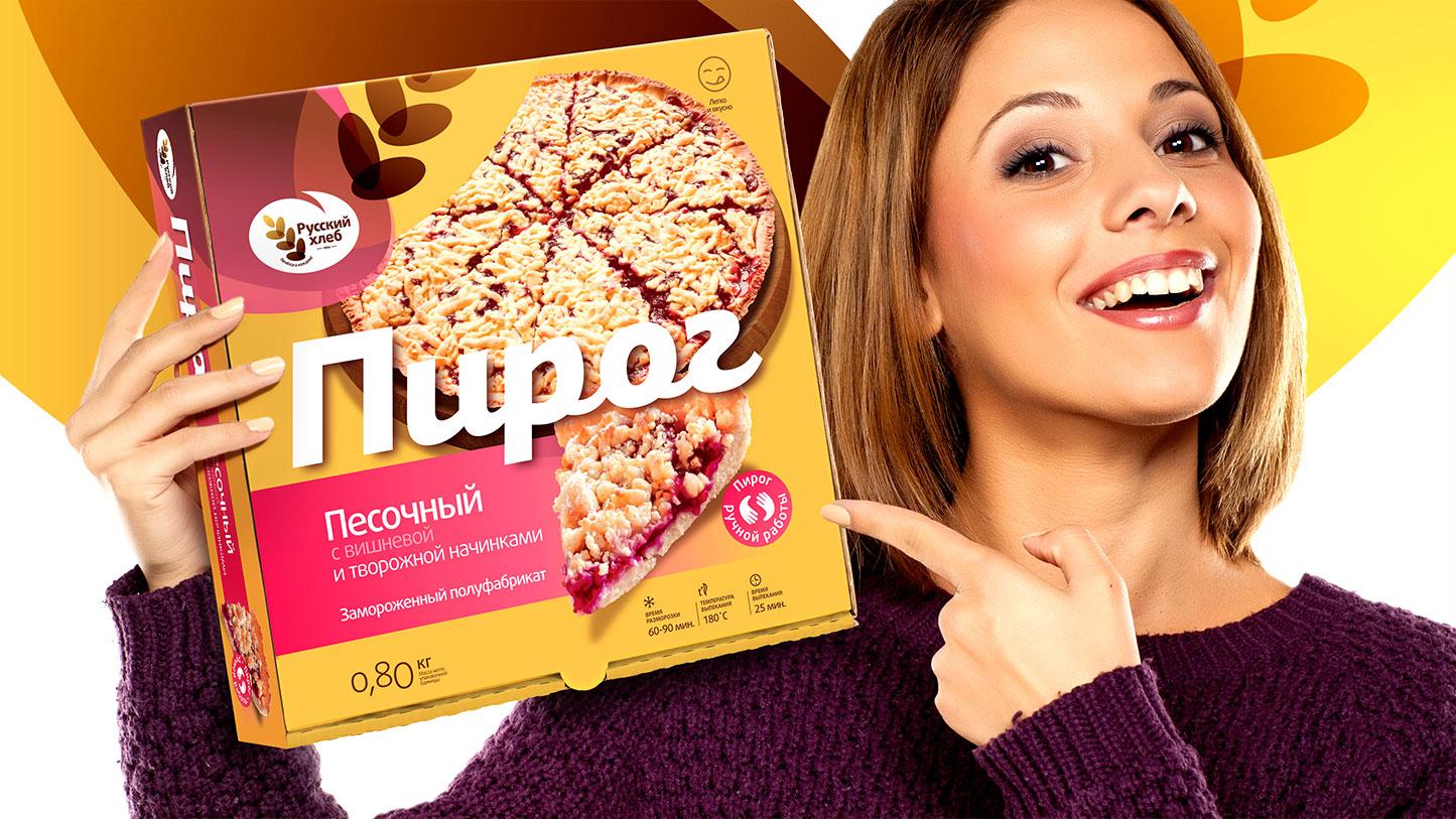 Русский Хлеб - Kima