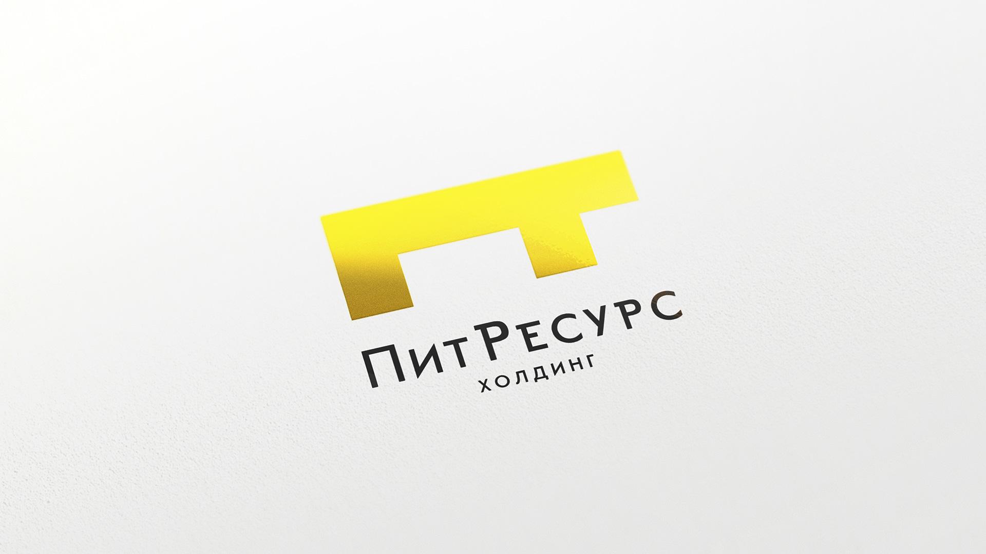 ПитРесурс - Kima