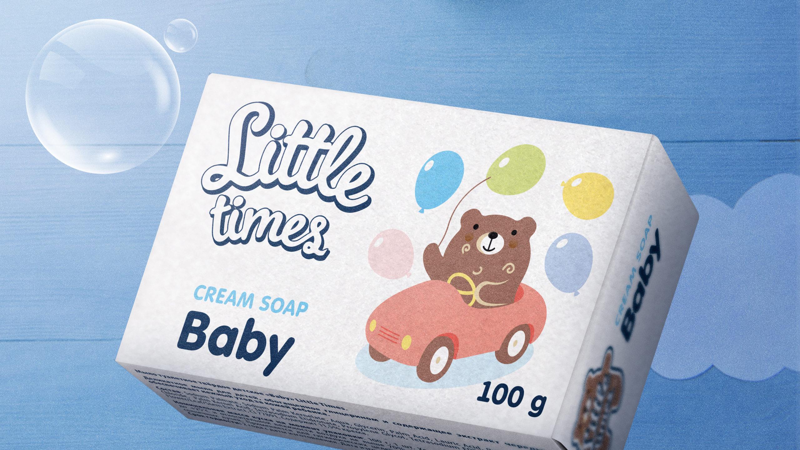 Little Times - Kima